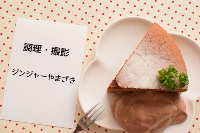 f:id:masahiro-cooking:20170120104742j:plain