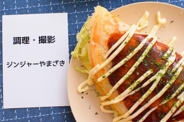 f:id:masahiro-cooking:20170125103721j:plain