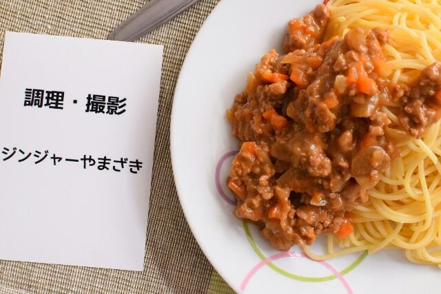 f:id:masahiro-cooking:20170127130225j:plain
