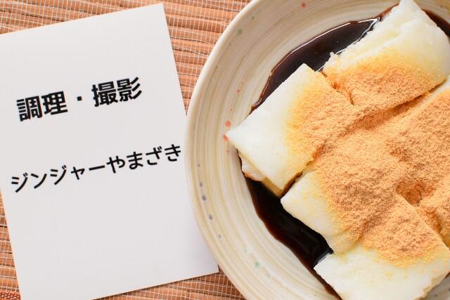 f:id:masahiro-cooking:20170129162733j:plain