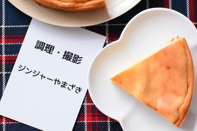 f:id:masahiro-cooking:20170201200818j:plain
