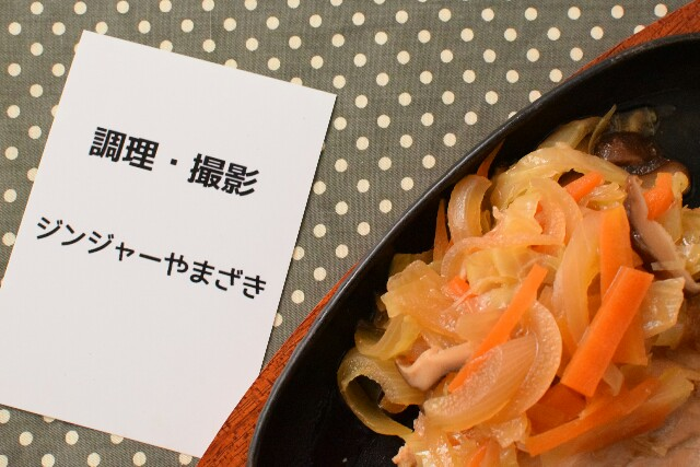 f:id:masahiro-cooking:20170202171331j:plain