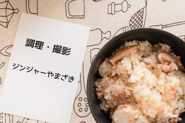 f:id:masahiro-cooking:20170204135247j:plain