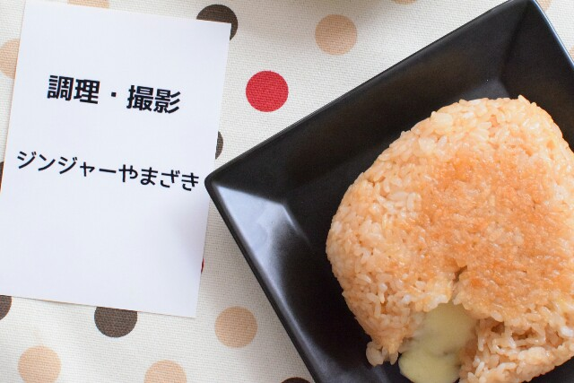 f:id:masahiro-cooking:20170206124437j:plain
