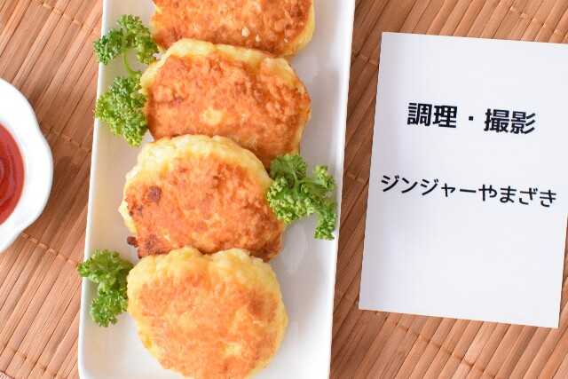 f:id:masahiro-cooking:20170207140351j:plain