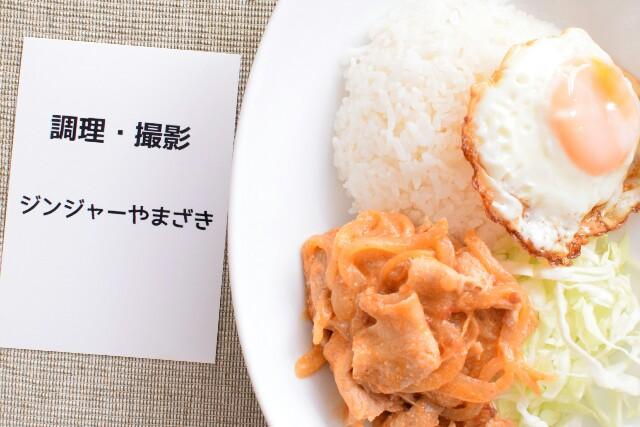 f:id:masahiro-cooking:20170209160732j:plain