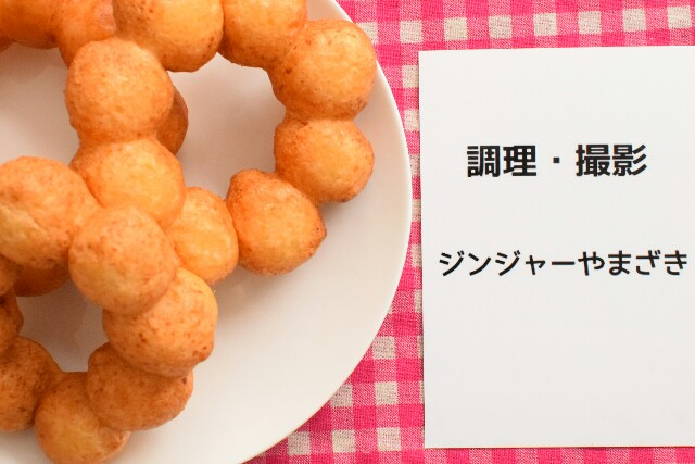 f:id:masahiro-cooking:20170210103730j:plain