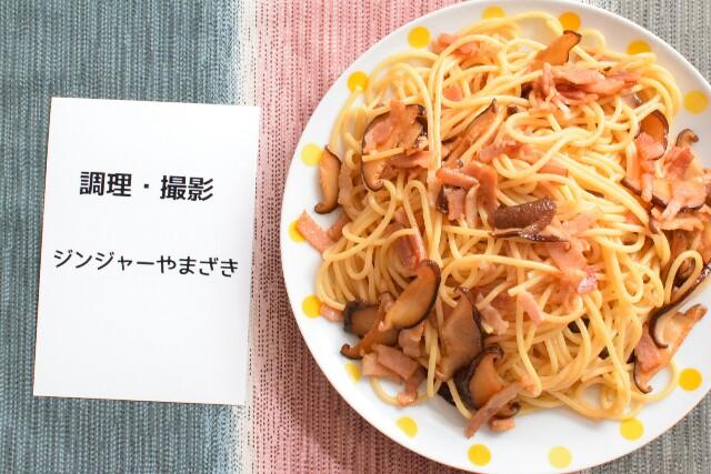 f:id:masahiro-cooking:20170212184322j:plain