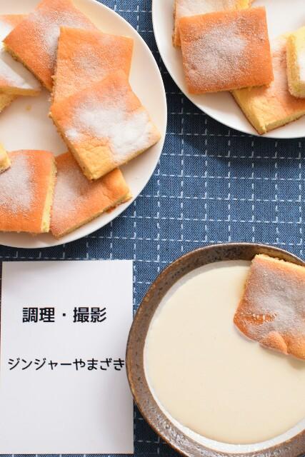 f:id:masahiro-cooking:20170213195929j:plain