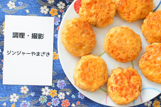 f:id:masahiro-cooking:20170215140453j:plain