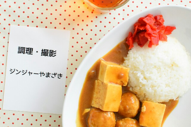 f:id:masahiro-cooking:20170216103151j:plain