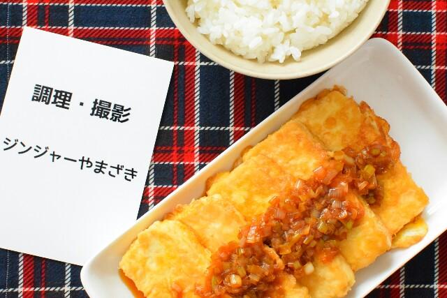 f:id:masahiro-cooking:20170218131452j:plain