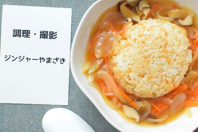 f:id:masahiro-cooking:20170219151451j:plain