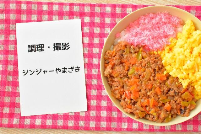 f:id:masahiro-cooking:20170222151155j:plain