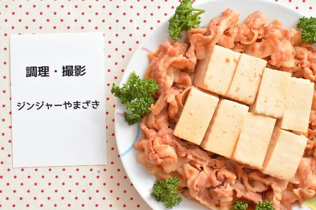 f:id:masahiro-cooking:20170223160352j:plain