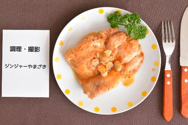 f:id:masahiro-cooking:20170227140822j:plain