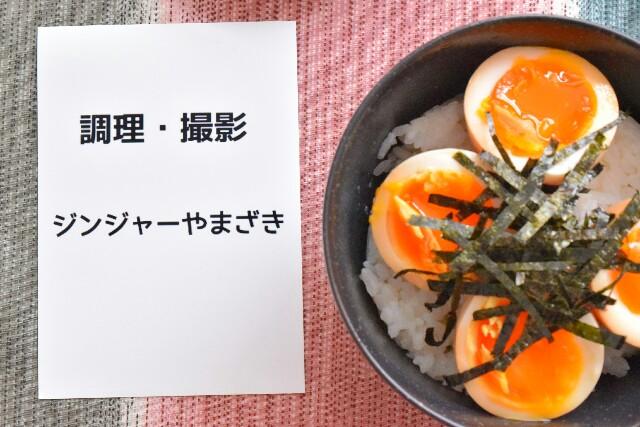 f:id:masahiro-cooking:20170228103528j:plain