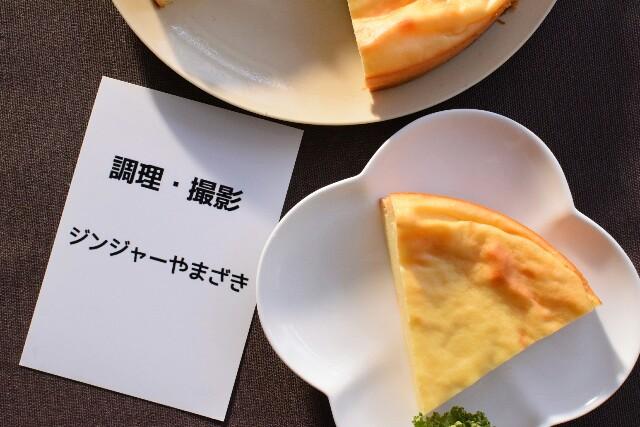 f:id:masahiro-cooking:20170304111250j:plain