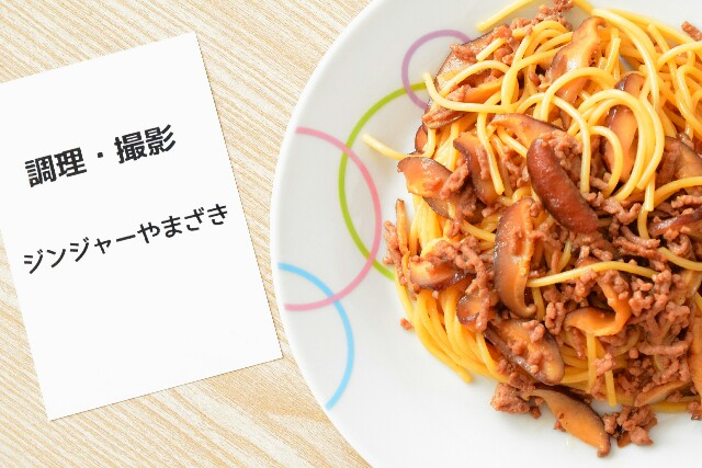 f:id:masahiro-cooking:20170305125418j:plain