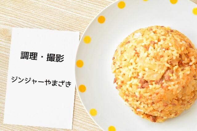 f:id:masahiro-cooking:20170307132121j:plain