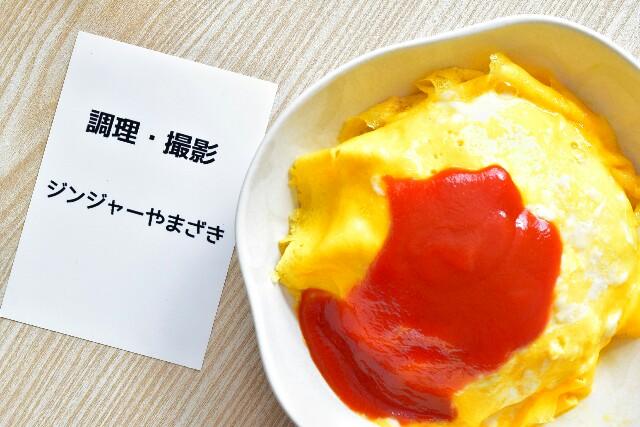 f:id:masahiro-cooking:20170308152137j:plain