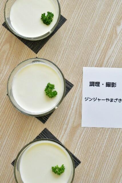 f:id:masahiro-cooking:20170310101231j:plain