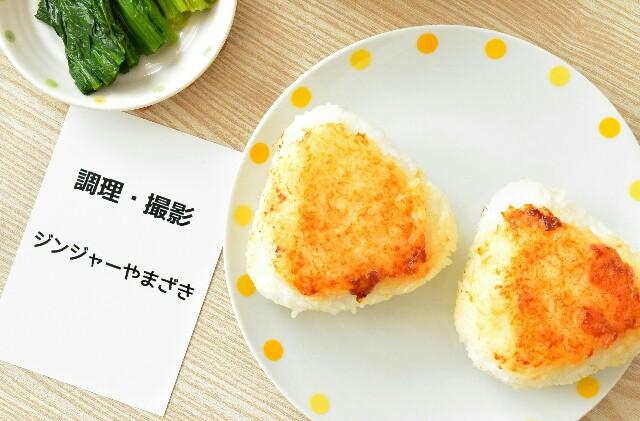 f:id:masahiro-cooking:20170311162856j:plain
