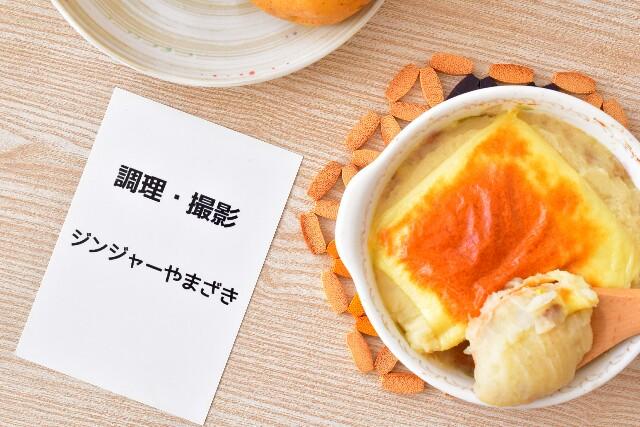 f:id:masahiro-cooking:20170313100343j:plain