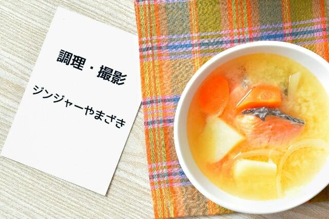 f:id:masahiro-cooking:20170318100250j:plain