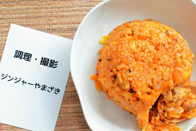 f:id:masahiro-cooking:20170318110716j:plain