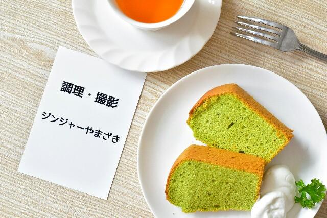 f:id:masahiro-cooking:20170320151547j:plain