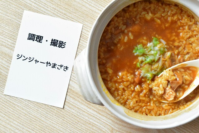 f:id:masahiro-cooking:20170323094334j:plain