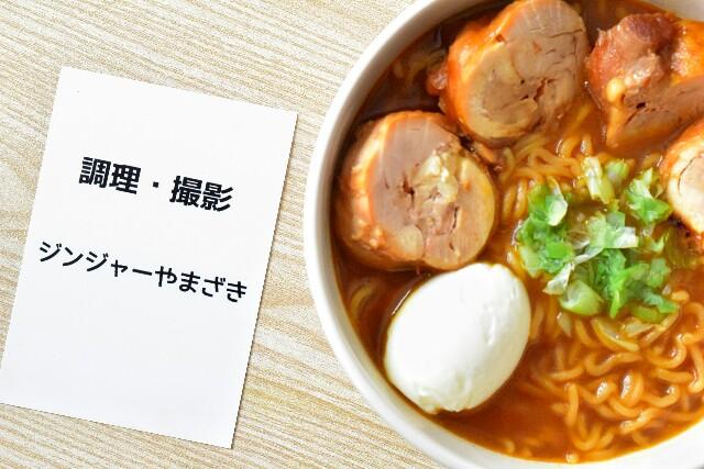 f:id:masahiro-cooking:20170323094419j:plain
