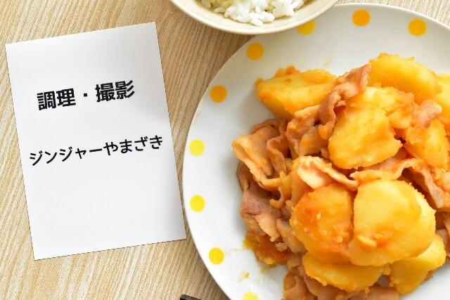 f:id:masahiro-cooking:20170326100512j:plain