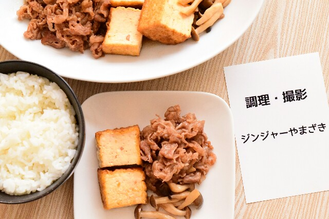 f:id:masahiro-cooking:20170329074354j:plain