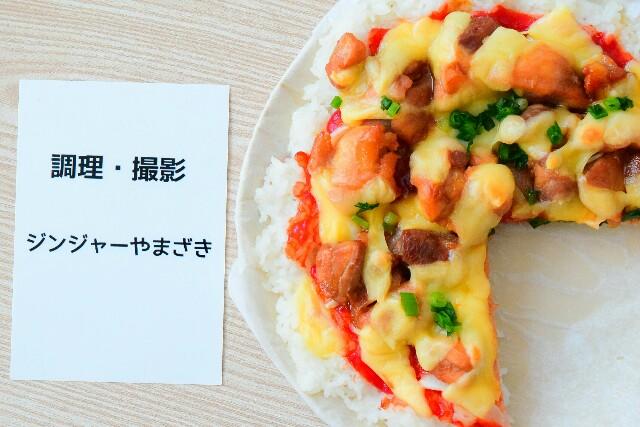 f:id:masahiro-cooking:20170331122323j:plain