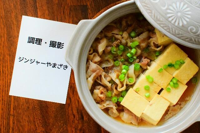 f:id:masahiro-cooking:20170331123212j:plain