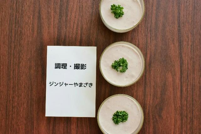 f:id:masahiro-cooking:20170403115025j:plain