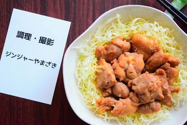 f:id:masahiro-cooking:20170404124850j:plain