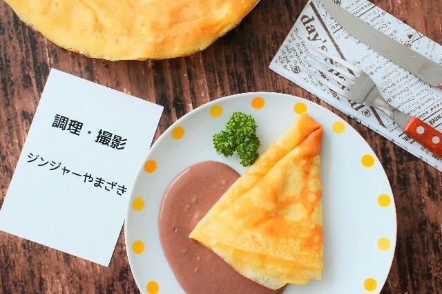 f:id:masahiro-cooking:20170406095014j:plain