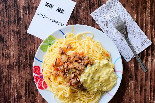 f:id:masahiro-cooking:20170407113556j:plain