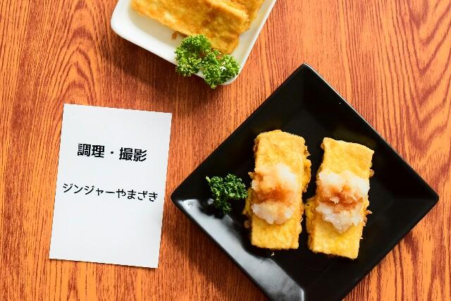 f:id:masahiro-cooking:20170409101205j:plain