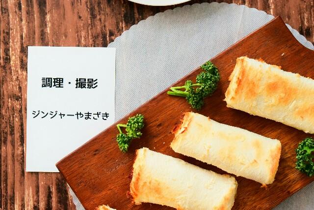 f:id:masahiro-cooking:20170410100232j:plain
