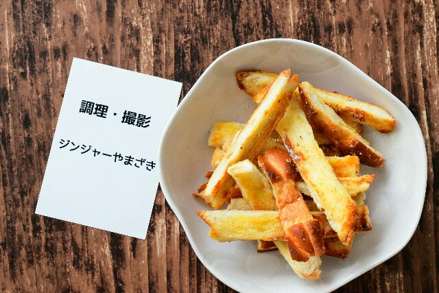 f:id:masahiro-cooking:20170410100337j:plain