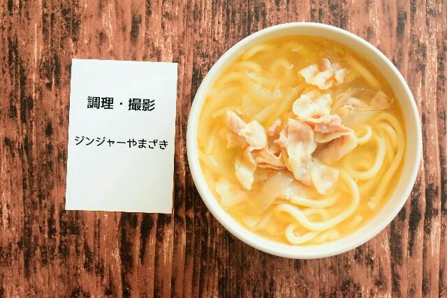 f:id:masahiro-cooking:20170412122655j:plain
