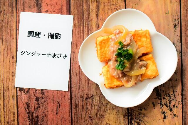 f:id:masahiro-cooking:20170413095251j:plain
