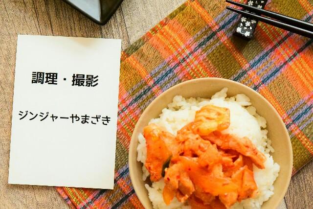 f:id:masahiro-cooking:20170417070328j:plain