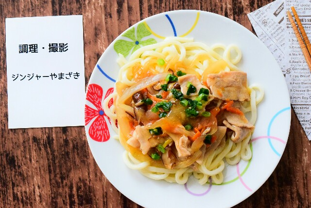 f:id:masahiro-cooking:20170418102353j:plain
