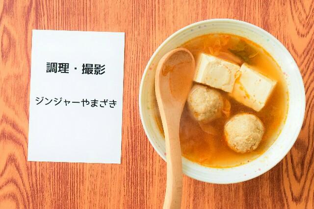 f:id:masahiro-cooking:20170420103620j:plain