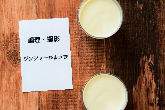 f:id:masahiro-cooking:20170420105923j:plain
